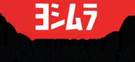 Manufacturer : YOSHIMURA